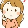 排卵日とは何?いつのことで何日間?生理のこととは違うの?